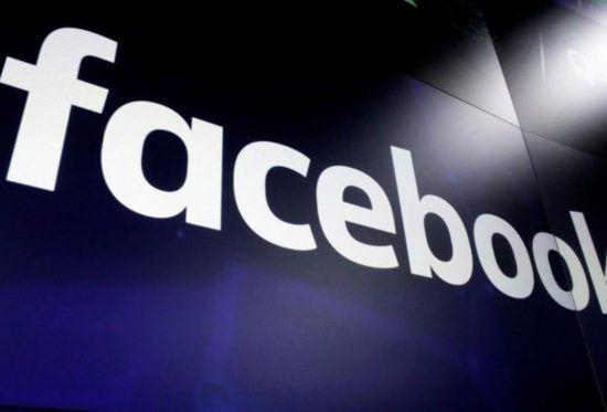 Facebook criptomoneda